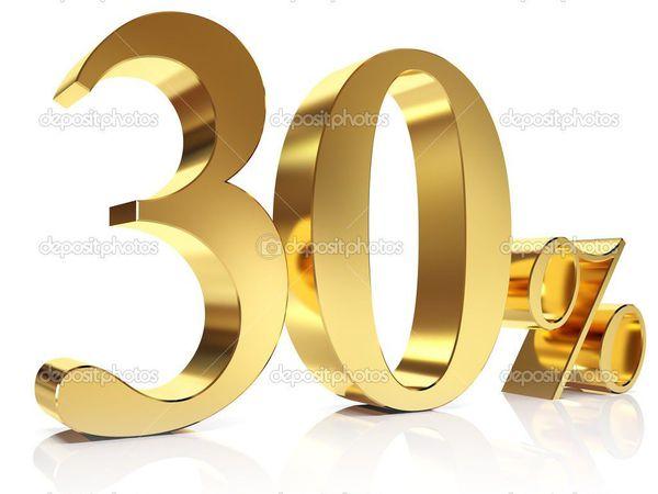 Рапродажа! Золото Осени! 30% на Все! | Ярмарка Мастеров - ручная работа, handmade