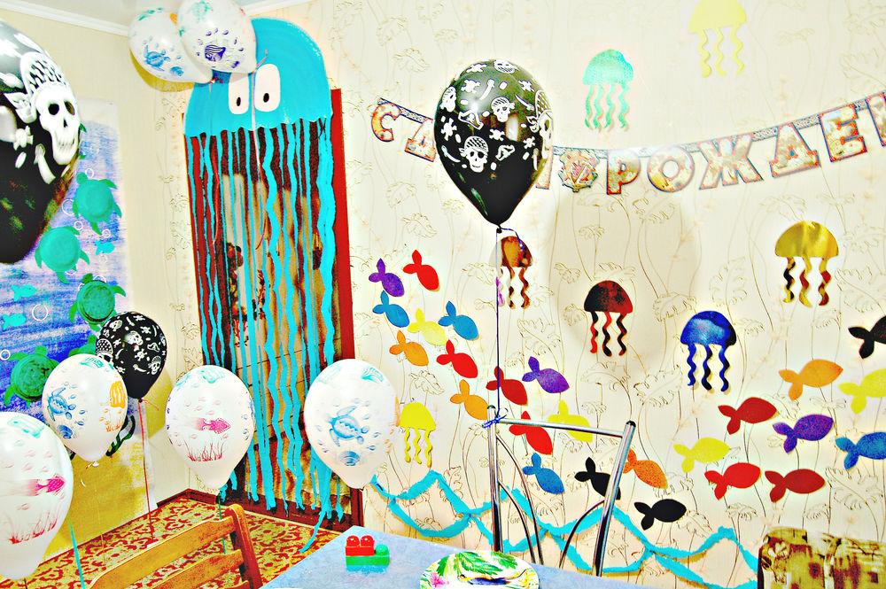 поздравление с днем рождения украшение на стену приезде