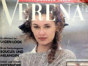 Verena № 8/1994. Фото Моделей. Ярмарка Мастеров - ручная работа, handmade.