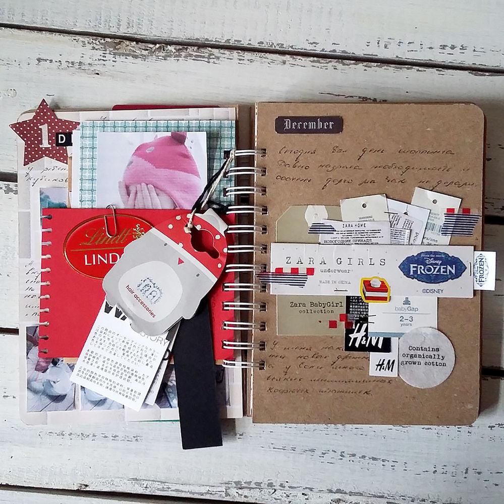 декабрь, зимний дневник, ежедневник, альбом для фото, блокнот