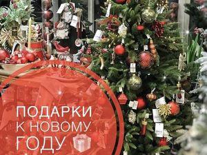 Открыт предзаказ на Новогодние Подарки!!!. Ярмарка Мастеров - ручная работа, handmade.