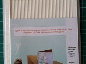 Доска для создания конвертов и открыток. Ярмарка Мастеров - ручная работа, handmade.