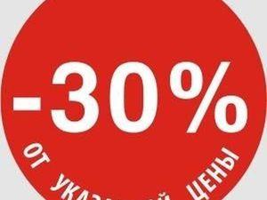 Дни Хомяка!!! Cкидка -30% на ВCЕ только сегодня!!!! | Ярмарка Мастеров - ручная работа, handmade