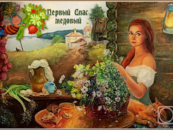 Утоли мя Спасами | Ярмарка Мастеров - ручная работа, handmade