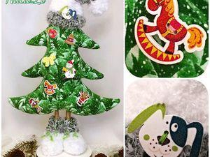Новогодний подарок 2018. Ярмарка Мастеров - ручная работа, handmade.