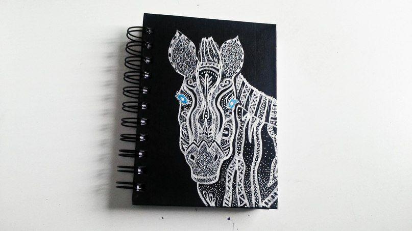 блокнот ручной работы, подарок ручной работы, doodling, рисование