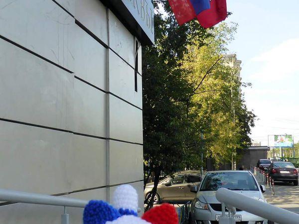 День Российского Флага | Ярмарка Мастеров - ручная работа, handmade