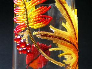Создаем вазочку «Осенние листья» с помощью инкрустации бисером и стразами. Ярмарка Мастеров - ручная работа, handmade.