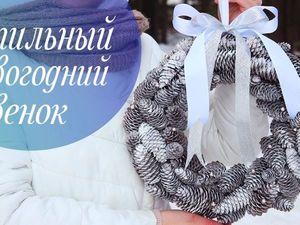 Создаем рождественский венок из шишек своими руками. Ярмарка Мастеров - ручная работа, handmade.