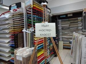 Отчёт по МК Москва-Питер.. Ярмарка Мастеров - ручная работа, handmade.