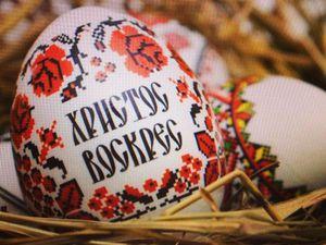 Христос Воскрес! | Ярмарка Мастеров - ручная работа, handmade