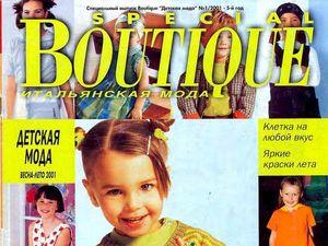 Boutique  «Детская мода» , Весна-Лето 2001 г. Фото моделей. Ярмарка Мастеров - ручная работа, handmade.