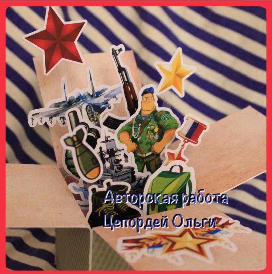 открытки ручной работы, высечки, декор для октрыток