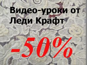 Big sale! -- 50% на элитные техники валяния.. Ярмарка Мастеров - ручная работа, handmade.
