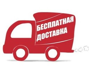 Бесплатная доставка по РФ с 19 по 25 декабря. Ярмарка Мастеров - ручная работа, handmade.