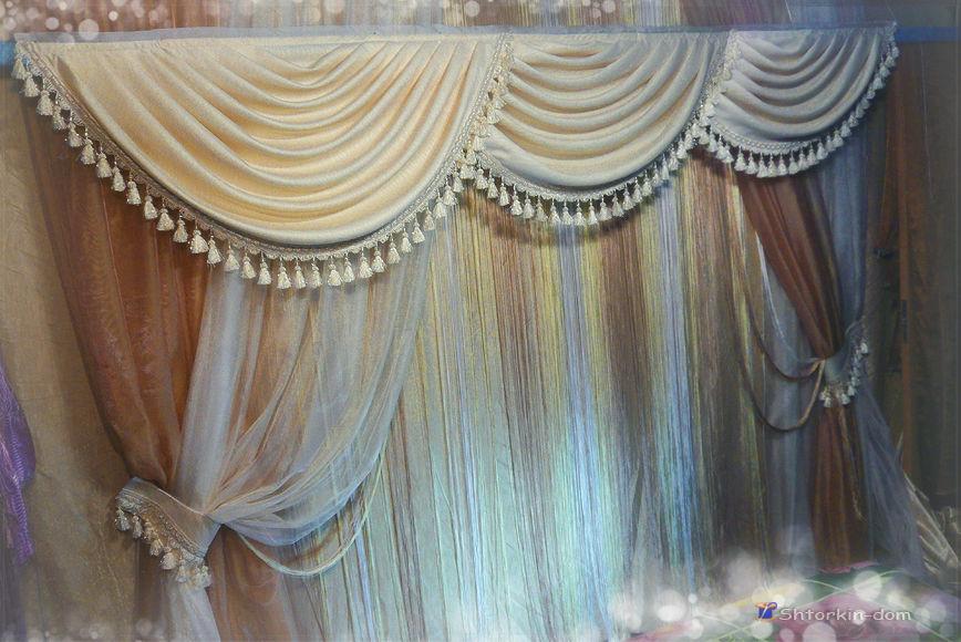 пошив штор и ламбрекенов от швейной мастерской Shtorkin-Dom в  Славянске.