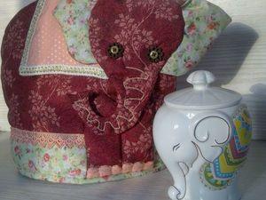 Новые грелки для Ваших чаепитий по авторским выкройкам! Теперь ещё и Слоники. Ярмарка Мастеров - ручная работа, handmade.