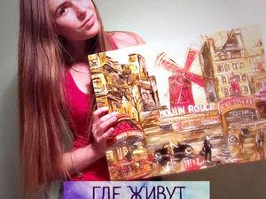 Где живут мои картины: Аня Дубовская. Ярмарка Мастеров - ручная работа, handmade.