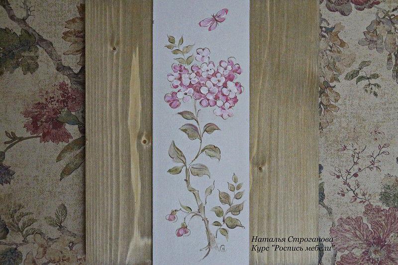 мебель с росписью, курсы декора мебели, наталья строганова