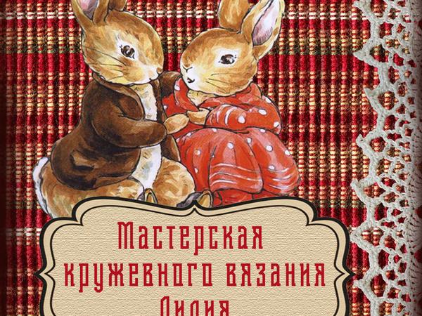Магазин изменил название))) | Ярмарка Мастеров - ручная работа, handmade