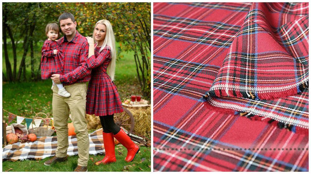 костюмная ткань, шотландка