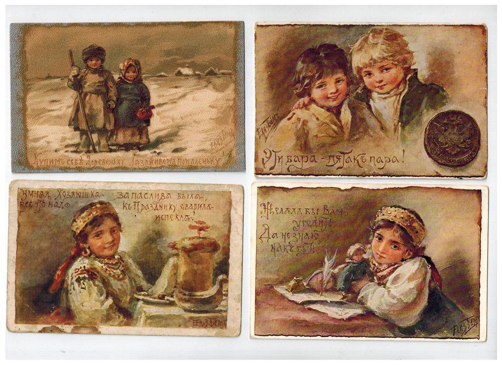 соляной художественные открытки их собирание леопардовым принтом
