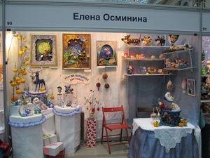 Очаровывающая выставка Искусство Куклы 2017. Ярмарка Мастеров - ручная работа, handmade.