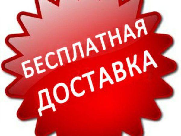 Акция! Бесплатная доставка с 15.12 по 31.12.16 г. + Скидки!!! | Ярмарка Мастеров - ручная работа, handmade