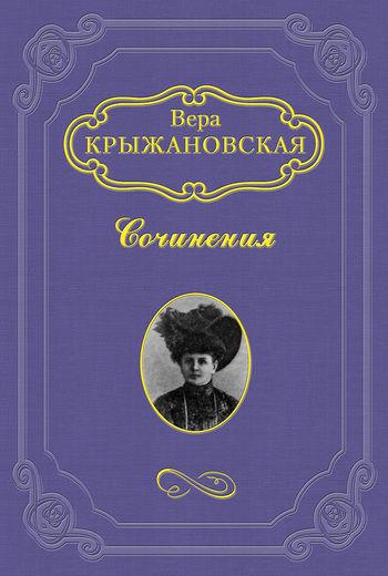 Опиумные духи для готического романа, фото № 6