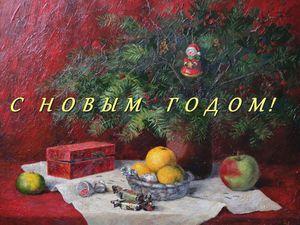 Новогоднее подведение итогов | Ярмарка Мастеров - ручная работа, handmade