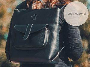 Новая модель деловой Сумочки-Рюкзачка. Ярмарка Мастеров - ручная работа, handmade.