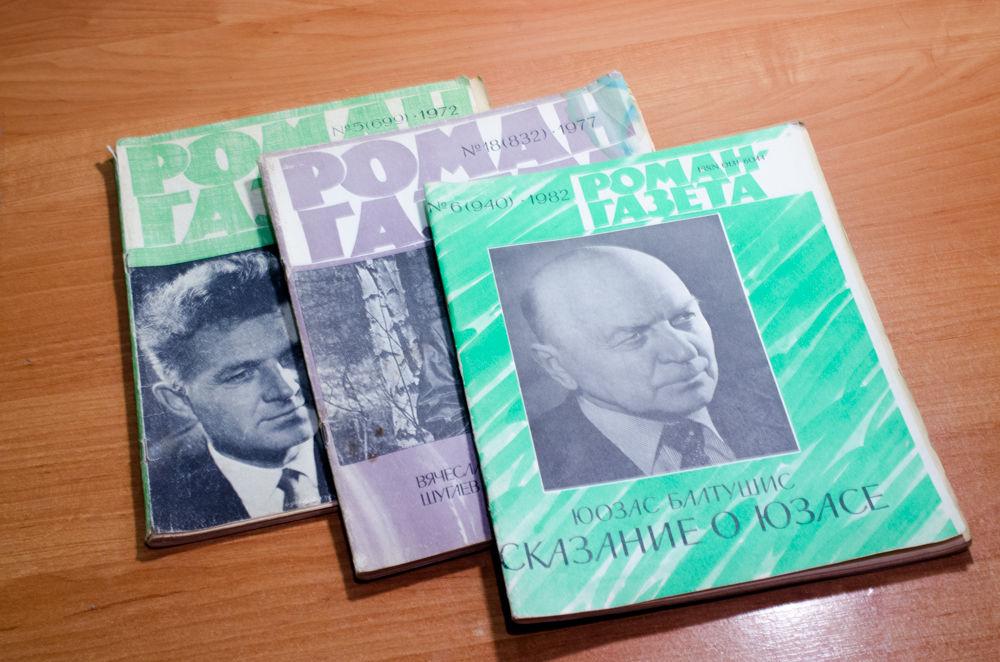 роман газета, советские журналы, литературный журнал, советское чтиво, журналы с рассказыми