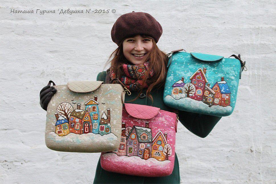 ukrasa, наташа гурина, сумка ручной работы