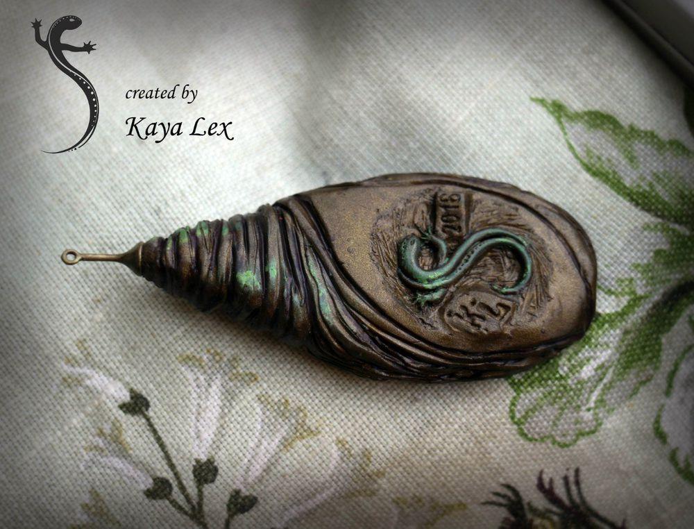 аукцион сегодня, лесной, viking knit, фэнтези