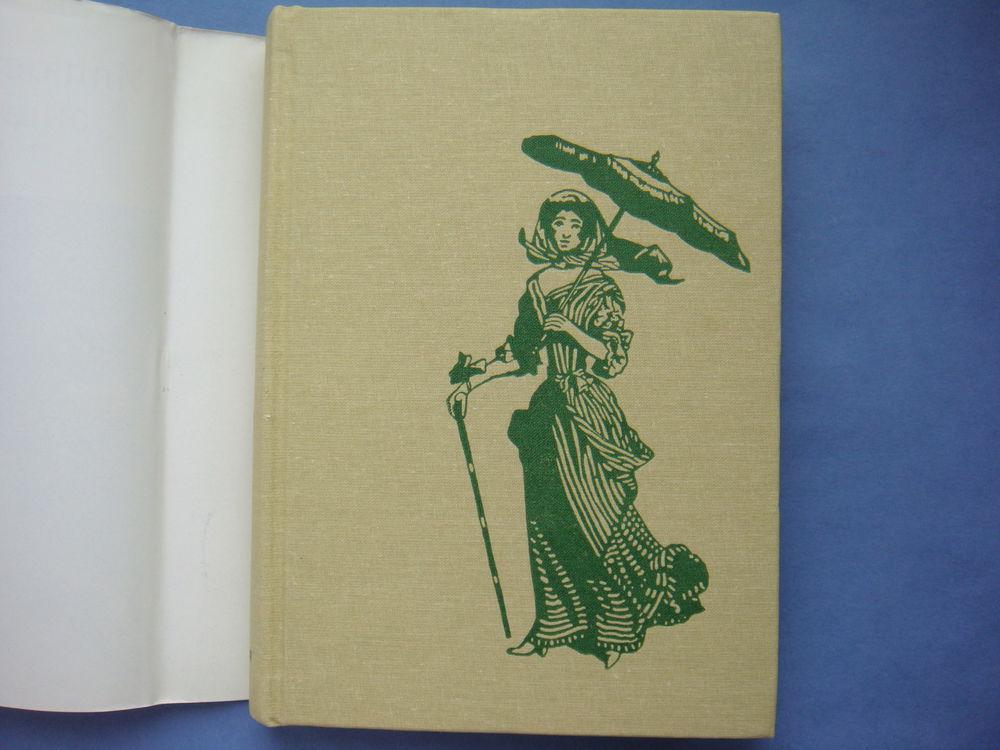 мода, интересная книга, книга в подарок