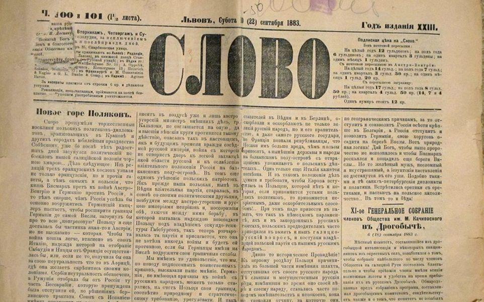 Старинные газеты и журналы. Кратко., фото № 3