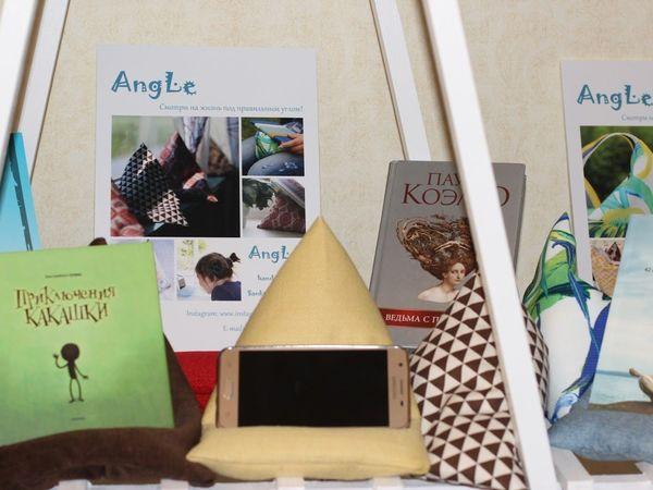 Участие в ярмарке ручного творчества   Ярмарка Мастеров - ручная работа, handmade