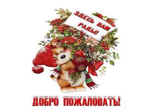 Закрытие аукциона в 21.00 по Москве.Не упустите свой шанс! | Ярмарка Мастеров - ручная работа, handmade
