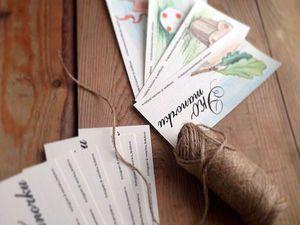 Новые бирки | Ярмарка Мастеров - ручная работа, handmade