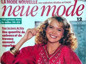 Neue Mode № 12/1981. Фото моделей. Ярмарка Мастеров - ручная работа, handmade.