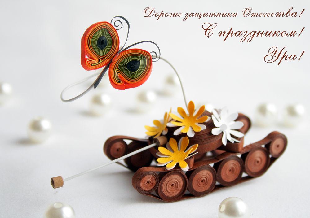 23 февраля, с праздником, танк, танки, день защитника отечества