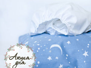 Акция 20% на детское постельное белье. Ярмарка Мастеров - ручная работа, handmade.