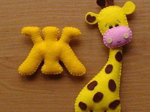 Шьем брошь - жирафика из фетра для Центра Лечебной Педагогики. | Ярмарка Мастеров - ручная работа, handmade