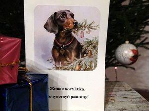Рождественский розыгрыш сертификата на 2000 рублей. Ярмарка Мастеров - ручная работа, handmade.