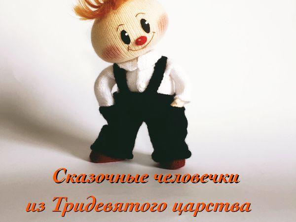 Голосуем за сказку ))! | Ярмарка Мастеров - ручная работа, handmade