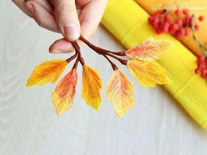 Мастерим осеннюю веточку листьев из бумаги. Ярмарка Мастеров - ручная работа, handmade.