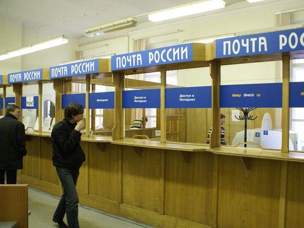 Акция: отправка заказов из России! | Ярмарка Мастеров - ручная работа, handmade