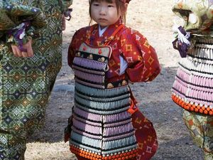 Японские доспехи. Ярмарка Мастеров - ручная работа, handmade.