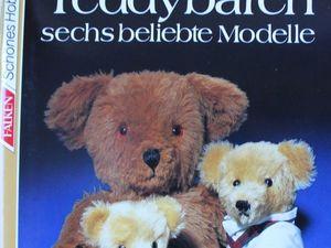Книжка с выкройками — мишки -тедди 1988 год. Ярмарка Мастеров - ручная работа, handmade.
