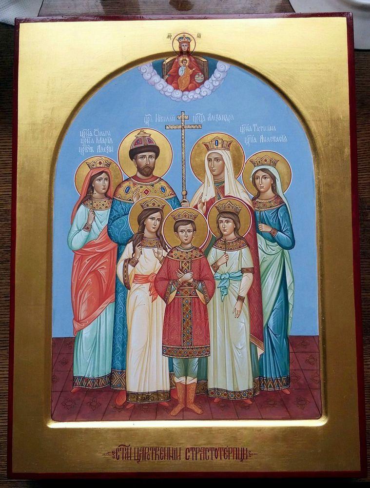 царская семья, николай 2, царственные страстотерпцы